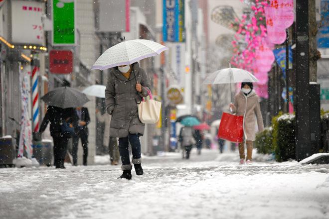 Japan wheater forecast