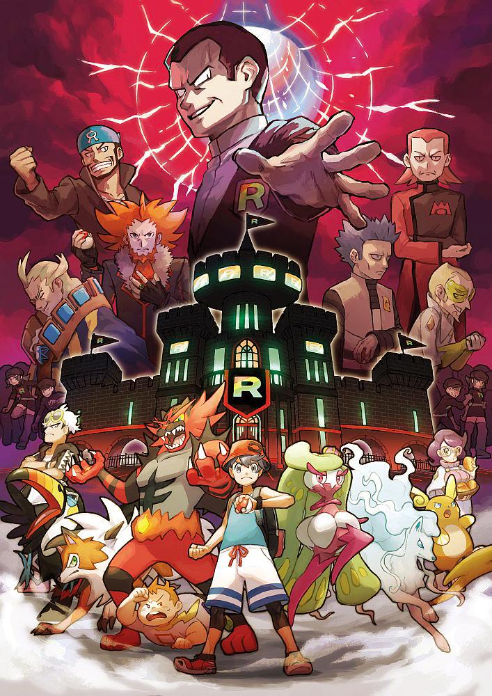 pokemon ultra sun and moon rainbow rocket